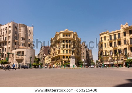 Famous Talaat Harb Square in downtown Cairo, Egypt #653215438