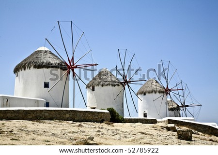 famous windmills of mykonos