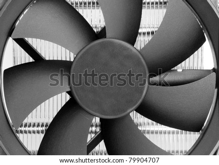 Fan blades of computer processor cooler. Close-up view