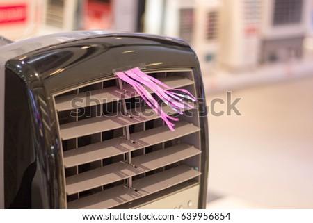 Fan  freezer #639956854