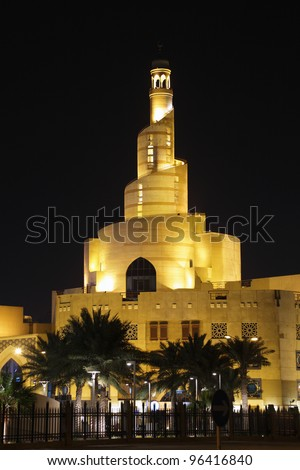 Fanar - Islamic Cultural Center in Qatar, Doha