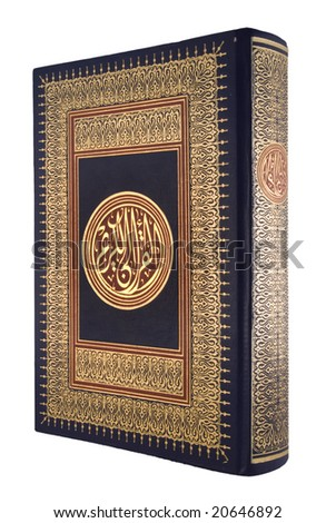 Fancy Koran cover, oblique angle (arabic books open to the left)
