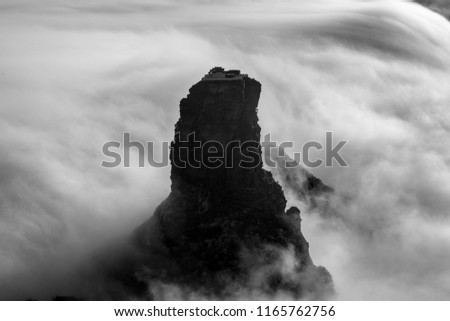 Fanjingshan, Mount Fanjing Nature Reserve in Guizhou Province, China. Cloud Waterfall, Summit in the clouds. UNESCO World Heritage List - China National Parks, Famous Mountain/National Attraction.