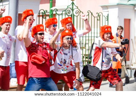 Fans of Poland in the world Cup in June 2018 Russia #1122041024