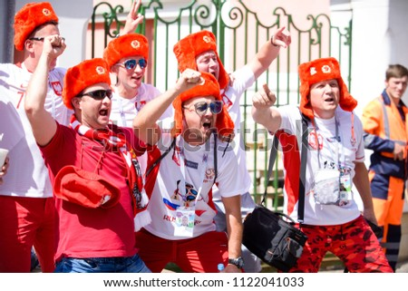 Fans of Poland in the world Cup in June 2018 Russia #1122041033