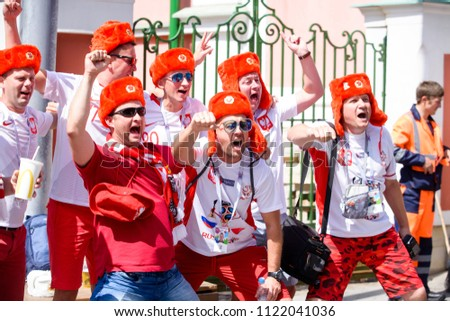 Fans of Poland in the world Cup in June 2018 Russia #1122041036