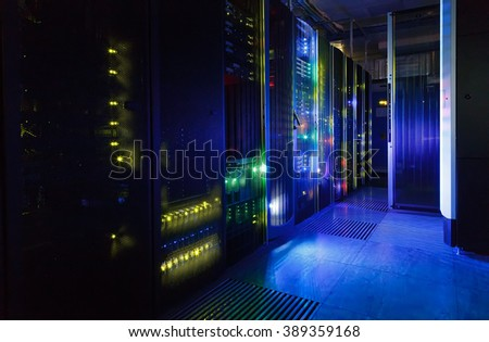 fantastic view of the mainframe in the data center rows