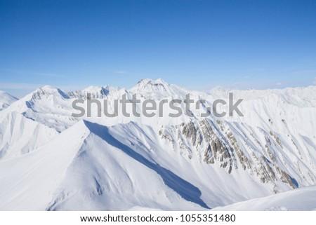 Fantastic winter landscape. Colorful clear sky. Beauty world. Georgia #1055351480