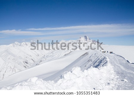 Fantastic winter landscape. Colorful clear sky. Beauty world. Georgia #1055351483