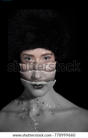 Fantasy image of female with face shown in cut layers, concept, multiple personality #778999660