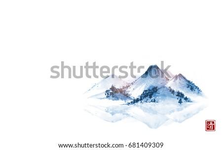 far blue island mountains hand...