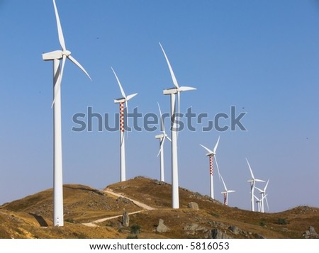 farm of generators electricity to wind