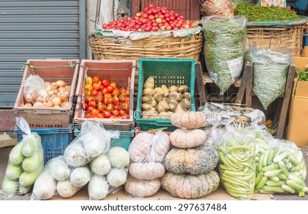 Farmers market vegetable stall outdoors
