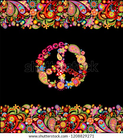 Fashion design with colorful floral summery seamless border and hippie peace symbol for shirt print and party poster on black background