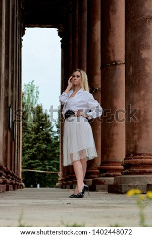Fashion look's woman. Young woman modern portrait.