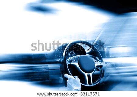 fast drive - stock photo