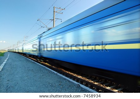 Fast train passing by. Motion blur