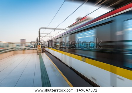 Fast train with motion blur. #149847392