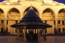 Fatih Camii The Conqueror's Mosque