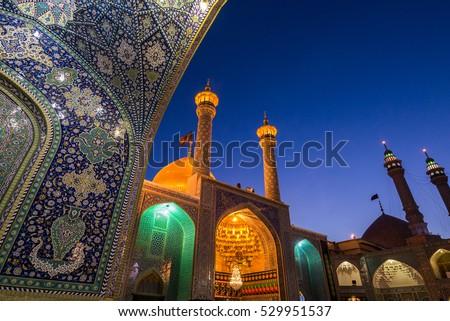 Fatima Masumeh Shrine in Qom city in Iran #529951537