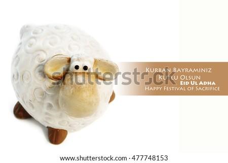 Feast of the sacrifice of the lamb for posts. Feast of the Sacrif (Eid al-Adha Mubarak) Feast of the Sacrifice Greeting (Turkish: Kurban Bayraminiz Kutlu Olsun)  #477748153