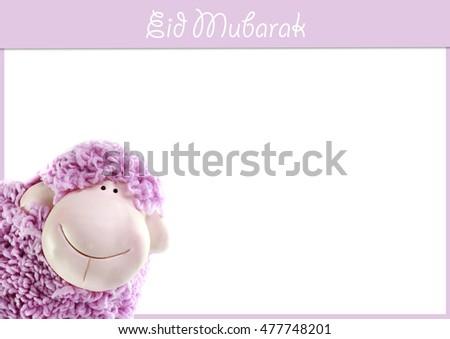 Feast of the sacrifice of the lamb for posts. Feast of the Sacrif (Eid al-Adha Mubarak) Feast of the Sacrifice Greeting (Turkish: Kurban Bayraminiz Kutlu Olsun)  #477748201