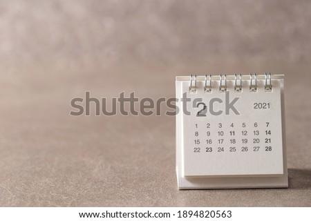 February 2021 calendar on gray background Stock photo ©