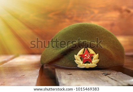 February 23. Military beret of the Russian armed forces of a special purpose. Russian special forces