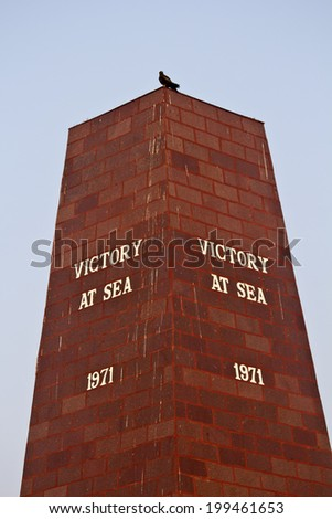 FEBRUARY 13, VISHAKHAPATNAM, ANDHRA PRADESH, INDIA - Monument of the Victory at Sea. War at Sea was the part of conflict between India and Pakistan in 1971
