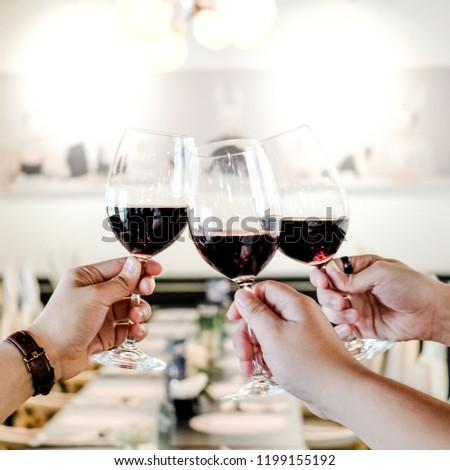 Fellowship with wine #1199155192