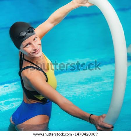 Female Aqua Aerobics Instructor. Portrait