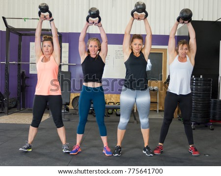 Female at Cross Training Fitness Gym #775641700