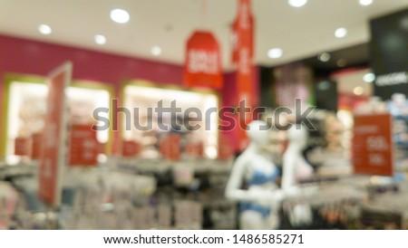 female mannequin in underwear at underwear department store, blurred focus  #1486585271