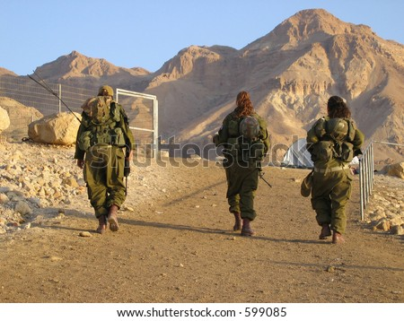 Female soldiers on patrol