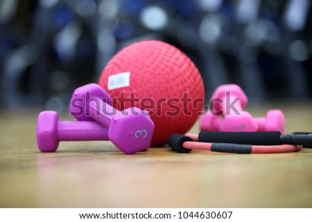 Female Workout Accessories #1044630607