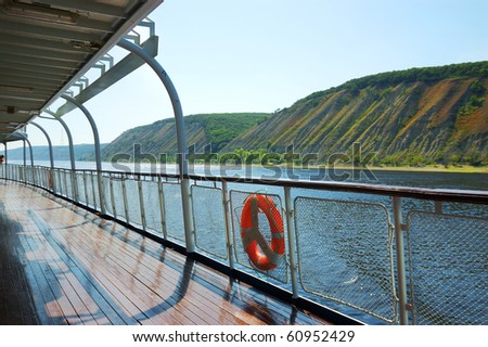 fence of a deck on river cruise boat on Volga river, Russia