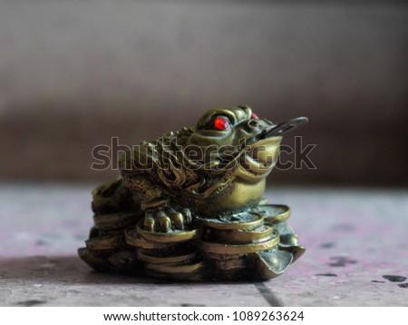 Feng Shui frog #1089263624
