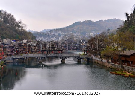 Fenghuang Ancient Town, aka Phoenix Ancient Town and Feng Huang Gu Cheng in Chinese, is situated on the western boundary of Hunan Province in an area of outstanding natural.