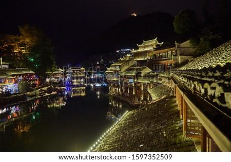 Fenghuang Ancient Town Illuminated at Night