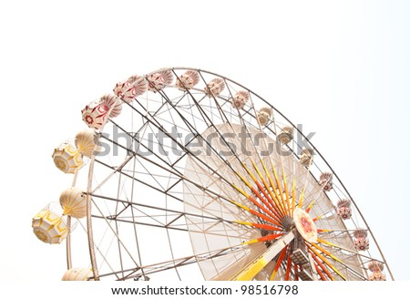 ferris wheel against on the sky