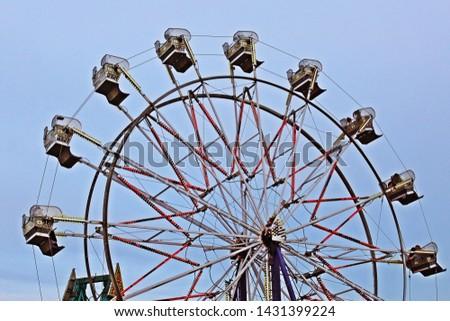 Ferris Wheel at a local festival fundraiser #1431399224