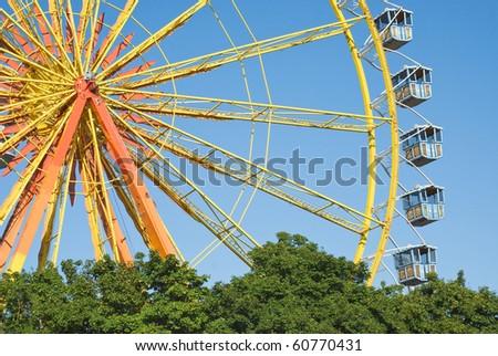 Ferris Wheel at the Oktoberfest in Munich, Germany