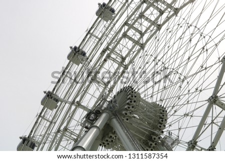 Ferris wheel close up #1311587354