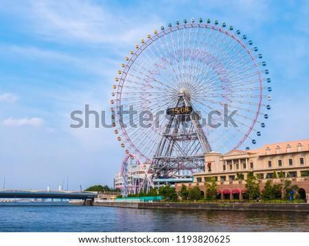 Ferris wheel in amusement park around yokohama city japan stock photo