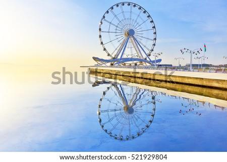 Ferris wheel in Baku
