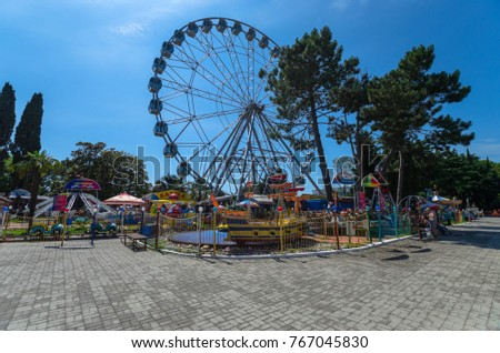 ferris wheel in the amusement...