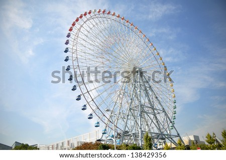 Ferris Wheel near Tempozan Harbor village - Osaka City in Japan #138429356