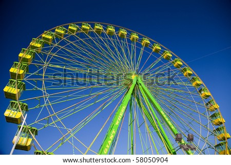 Ferris wheel on the fair of El Puerto de Santa Maria