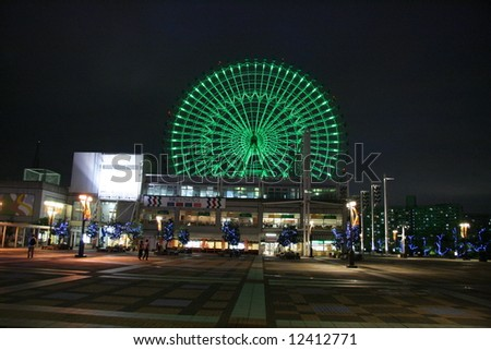 Ferris Wheel - Osaka City in Japan, Asia