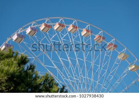 Ferris wheel. Summer #1027938430